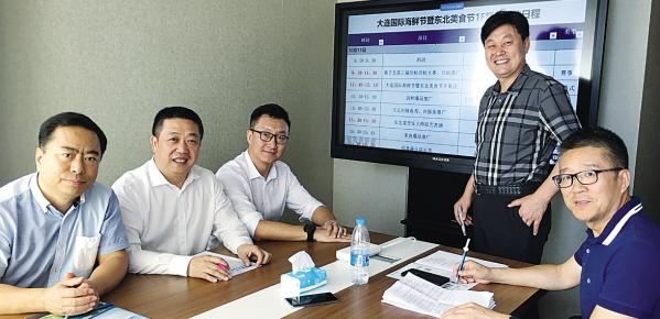 5位业界大咖研究大连国际海鲜节议程