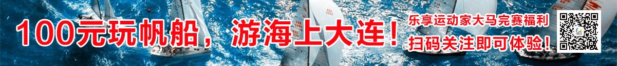 帆船出海大图1200_横幅.jpg