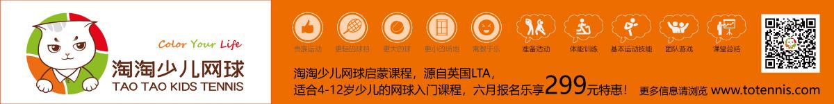 淘淘banner-03.jpg